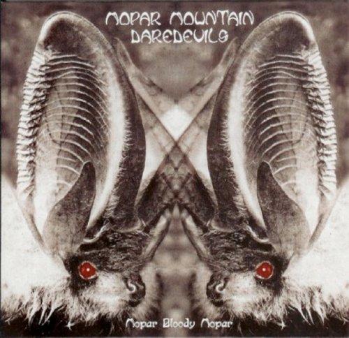 Mopar Bloody Mopar [Red and Black Splatter Vinyl]