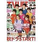 TV LIFE 2020年 10/30号