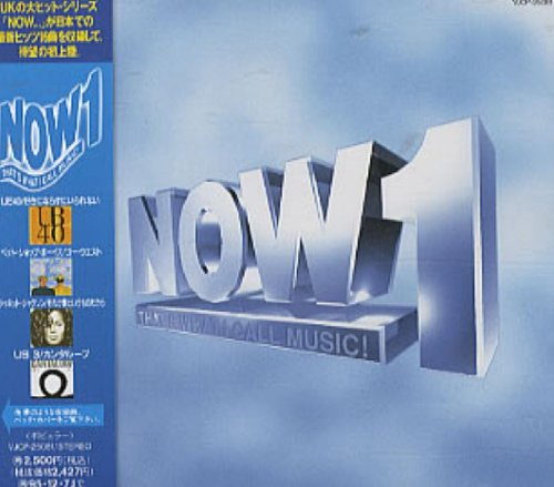 Image result for album now 1 cd