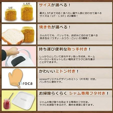 siroca yogur pasta masa también hacer glutinous-rice harina/Arroz ...