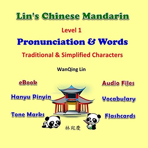 Read Online Chinese for Children - Complete Pronunciation with Related Words - Ebook with Audio Files - Traditional & Simplified Characters with English Translation ebook