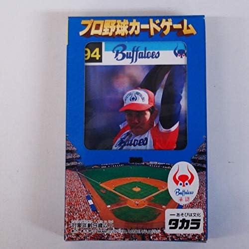 プロ野球カードゲーム タカラ 近鉄バッファローズ 94年 コレクション