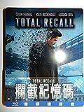 Total Recall Blu-ray Steelbook [2012] [Taiwan]