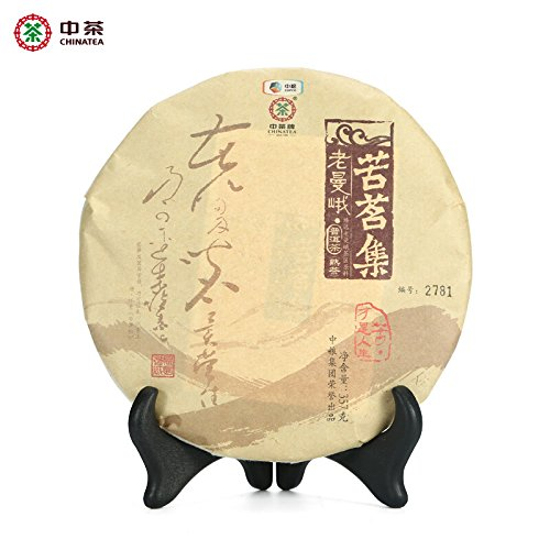 ''Laoman'e'' 2017 Zhongcha Old Tree Ripe Pu-erh Chinese Yunnan Puer Tea 357g Cake by Zhongcha---Wisdom China Pu-erh Tea