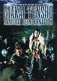 Makai Tensho: Samurai Reincarnation by Shin'ichi Chiba