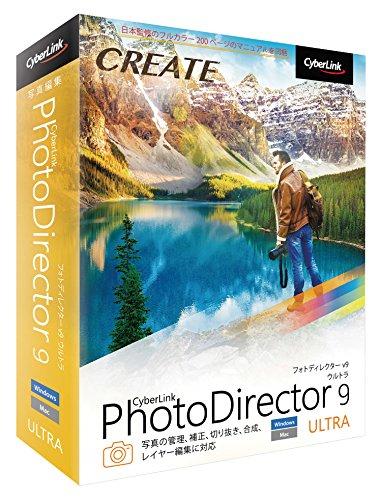 サイバーリンク PhotoDirector 9 Ultra 通常版 B075QQ252N Parent