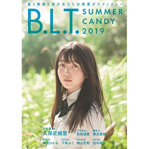 B.L.T. SUMMER CANDY 2019 表紙画像