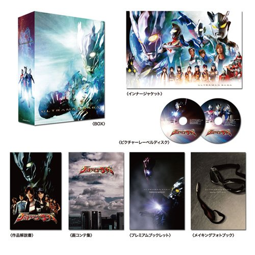 Ultraman Saga Blu-ray Memorial BOX [Limited Edition] [Blu-ray]