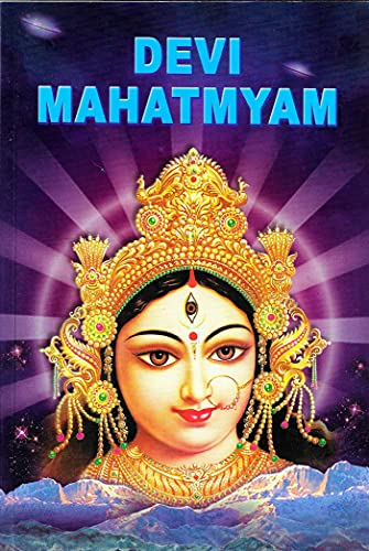 Devi-Mahatmyam (The Chandi) Paperback – June 1, 1953
