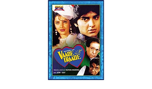 Vaade Iraade 3 movie download in hindi hd