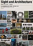 img - for Visual and architectural(Chinese Edition) book / textbook / text book