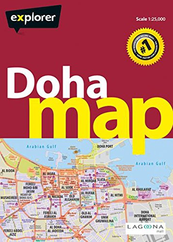 Doha Map, 2nd (City Map)