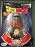 Dragonball Z Collector Capsule