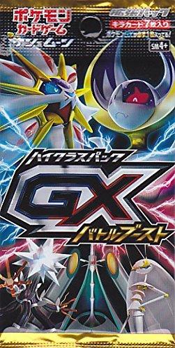 japanese pokemon booster packs - 3