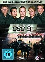 GSG 9 - Die Elite-Einheit - 1. Staffel