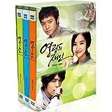 [DVD]栄光のジェイン DVD-BOX 韓国版 英語字幕版