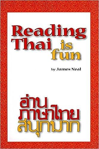oasis thai transparenta trosor