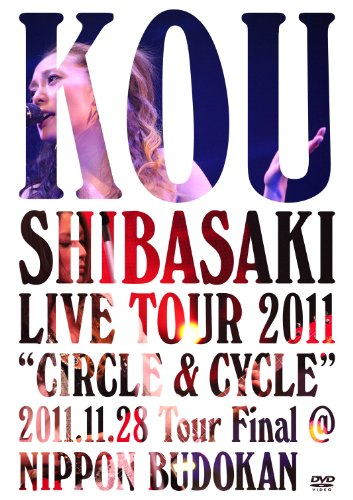 KOU SHIBASAKI Tangible TOUR 2011 - CIRCLE & CYCLE -