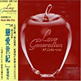 Love Generation by Cagnet (1997-05-03)