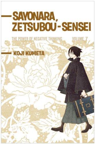 Sayonara, Zetsubou-Sensei 7 ebook