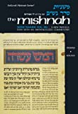 img - for Seder Nashim: Kesubos (Artscroll Mishnah Series) (English and Hebrew Edition) book / textbook / text book