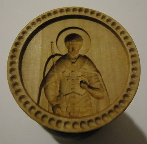 Stamp For The Holy Bread Orthodox Liturgy/Wooden Hand Carved Traditional Prosphora *Dimitriy Solunskiy* (Diameter: 1.58 inches/40 mm) #53 by ArtStudio17