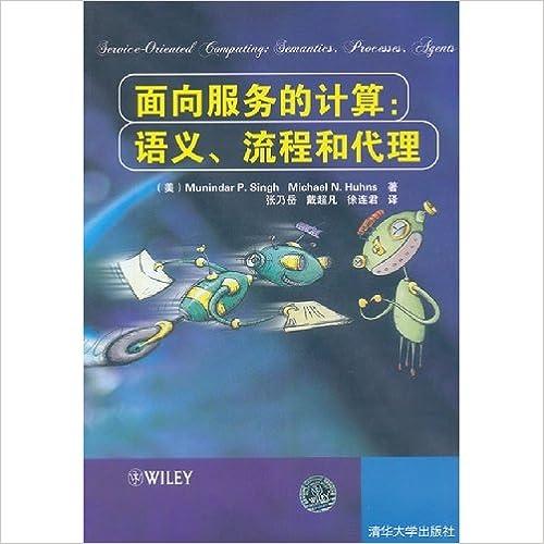 Book Terrible sandstorm (Chinese edidion) Pinyin: ke pa de sha chen bao