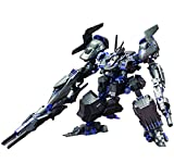 Kotobukiya Armored Core: Verdict Day: CO3 Malicious R.I.P. 3/M Plastic Model Kit