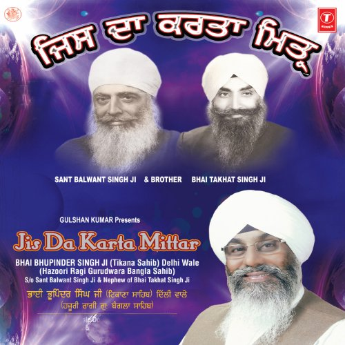Jisda Karta Mitar By Delhi Wale On Amazon Music Amazon Com