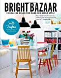 Bright Bazaar, Will Taylor, 1250042011