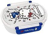 Skater tight lunch box 360ml Hello Kitty white design QA2BA