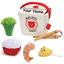 Personalized GUND Berry Good Take Out Plush Stuffed Baby Playset with Mini Plush Accessories