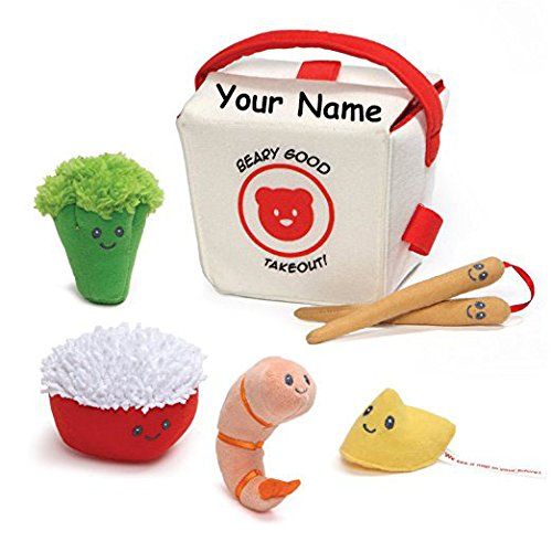 Personalized GUND Berry Good Take Out Plush Stuffed Baby Playset with Mini Plush Accessories ()