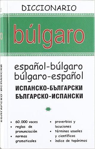 Dº Bulgaro   Bul-esp / Esp-bul por Aavv epub