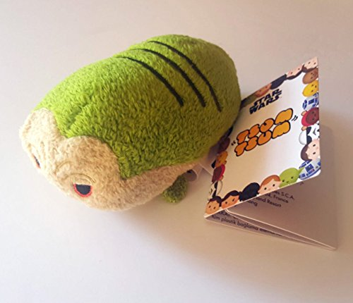 New Disney Store Mini 3.5 Tsum Tsum Jabba The Hutt (Star Wars Collection) -