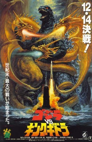 Godzilla, Mothra and King Ghidorah: Giant Monsters All-Out Attack POSTER Movie (11 x 17 Inches - 28cm x 44cm) (2001) (Japanese Style B)