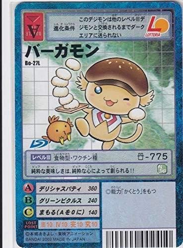 バーガモン デジタルモンスターカードゲーム デジモン×ロッテリアコラボ 限定カード