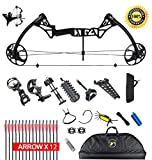 XQMART XGeek Compound Bow Package & Arrow Accessory Kit,M1,adjustable Draw...