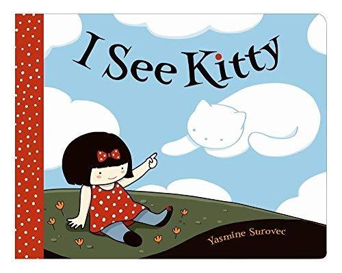 I See Kitty by Surovec, Yasmine (2015) Board book