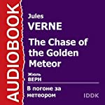 The Chase of the Golden Meteor [Russian Edition]   Jules Verne