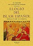 img - for Elogio del Islam espa ol book / textbook / text book