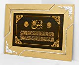 "1869 Islamic Muslim Wall Frame ""Yasin""/Home Decorative"
