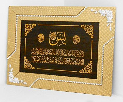 "1869 Islamic Muslim Wall Frame ""Yasin""/Home Decorative by 1869"