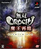 Musou Orochi: Maou Sairin [Premium Box] [Japan Import]