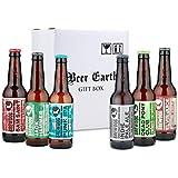 ホップの魔術師が造るビール ブリュードッグ BREWDOG [6種類] 飲み比べ6本 ギフトセット 【パンクIPA/デッドポニークラブ/ジャックハマー/エルビスジュース / 5AMセイント / インディー】オリジナルギフトボックスでお届け