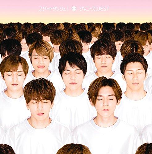 스타트 데쉬!スタートダッシュ (첫번째 앨범B) (CD+DVD) Single, CD+DVD, Limited Edition, Maxi