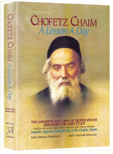 Chofetz chaim a lesson a day artscroll mesorah 9780899063225 chofetz chaim a lesson a day artscroll mesorah 9780899063225 amazon books fandeluxe Choice Image