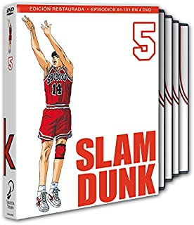 Slam Dunk Box 5 [DVD]