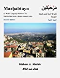 Marhabtayn : An Arabic Language Textbook for Intermediate Level - Modern Standard Arabic, Khalek, Hisham, 0983922594