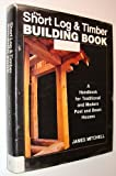 Short Log and Timber Building Book, James Mitchell, 0881790095